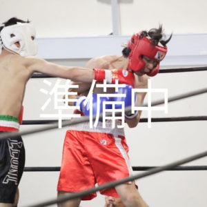 ボクシング大会の写真販売準備中